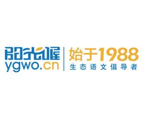武漢陽光喔語文作文培訓學校