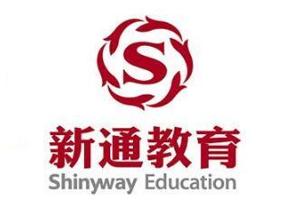 郑州新通留学教育机构