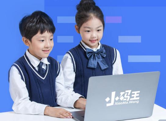 上海儿童编程培训班