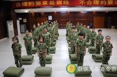 军事体验夏令营7天班