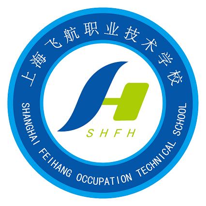 上海飛航茶藝培訓學校