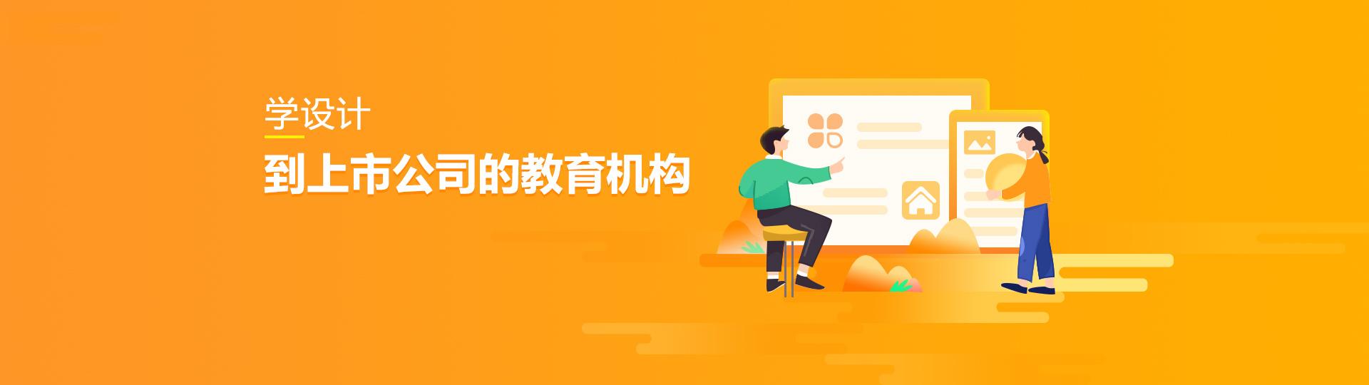 衡阳天琥设计培训学校