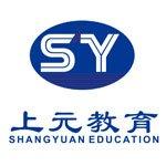 苏州上元教育