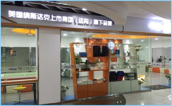 上海少儿手机编程
