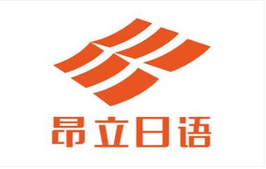 日本大学专升硕项目