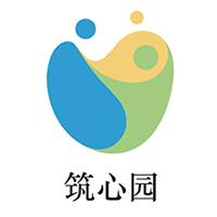广州筑心园教育