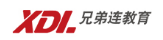 西宁兄弟连IT培训学校
