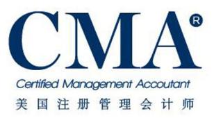 CMA培训班