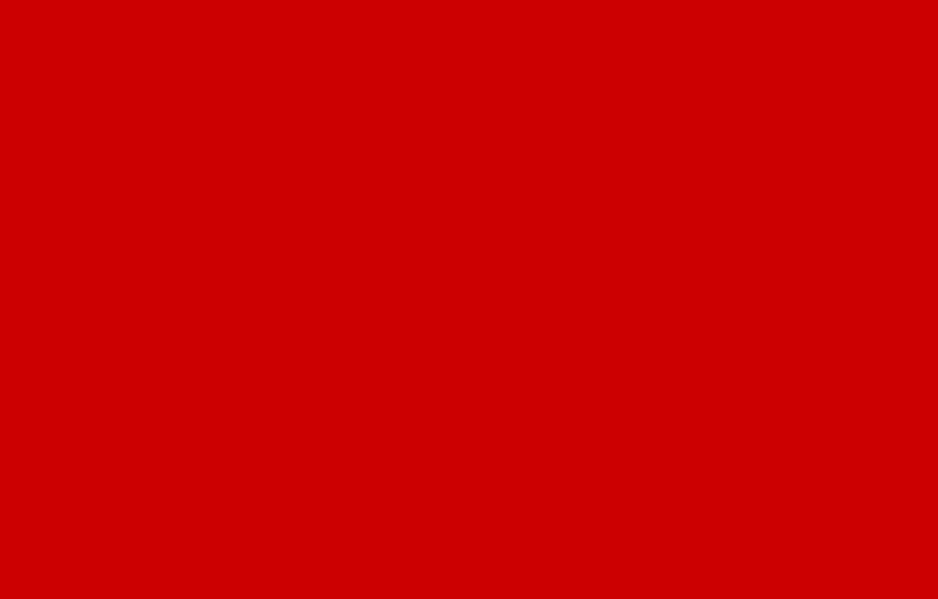 鄭州市基石中學