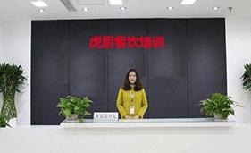 正宗川菜培訓班