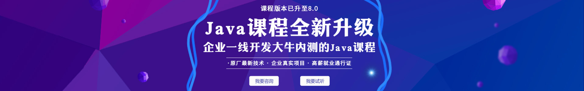 南昌甲骨文IT培训学校
