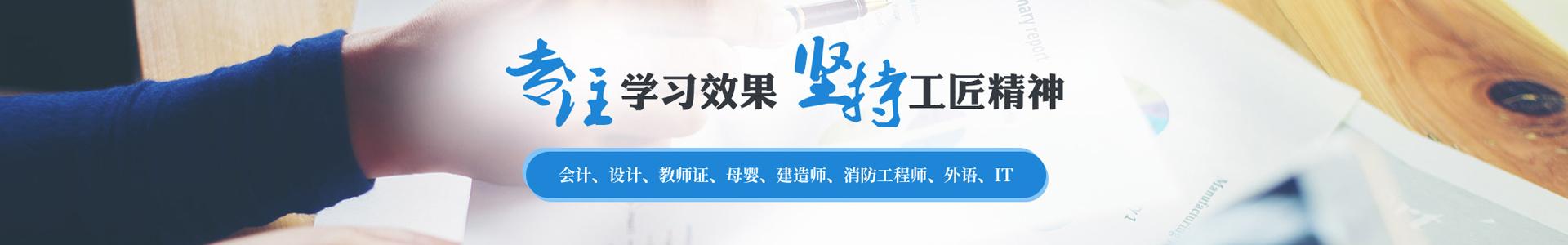 江蘇上元培訓學校