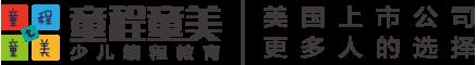 重庆少儿机器人编程培训学校