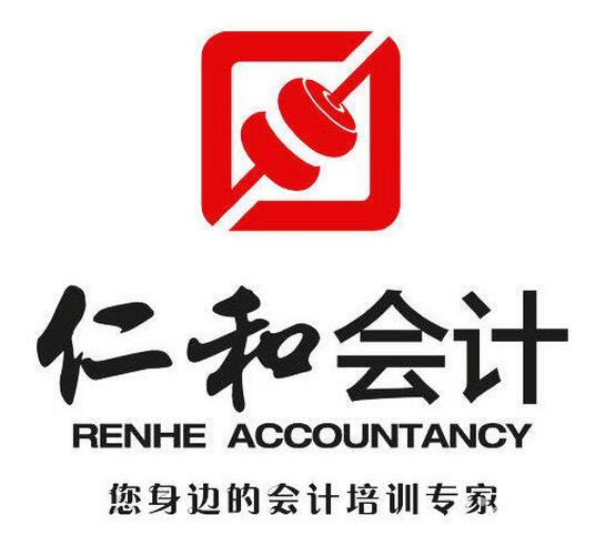 武汉仁和注册会计师培训学校