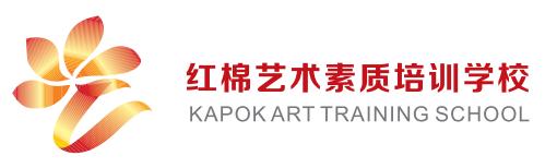 廣州紅棉少兒藝術培訓中心