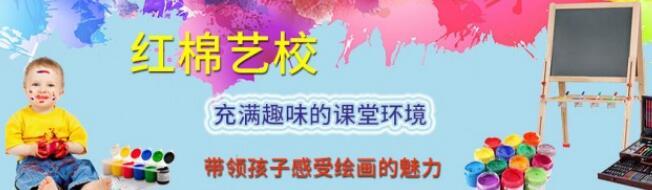 廣州少兒美術培訓班