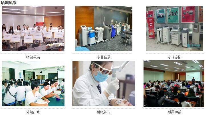深圳中润医美培训中心
