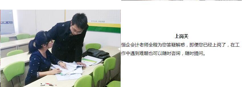 汉中会计考证培训班