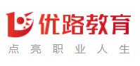 優路教育南京分校