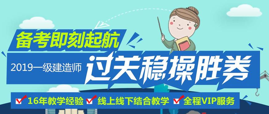 滄州一級建造師培訓去找哪里啊