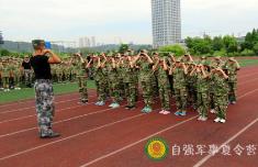 重庆自强军事夏令营