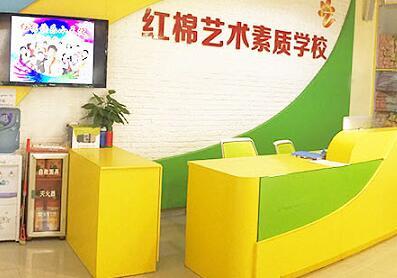 廣州少兒藝術中心哪家好