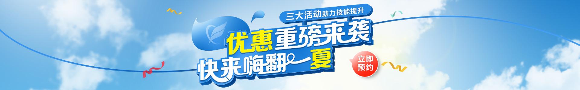 上海非凡教育