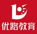 優路健康管理師-濰坊校區