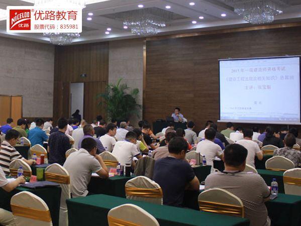 郑州优路健康管理师培训班学习环境
