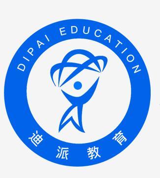 大连迪派信息技术培训学校