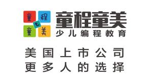 北京童程童美少儿编程培训学校