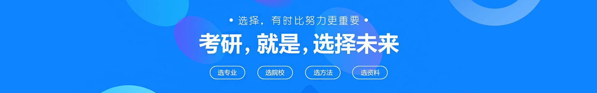 杭州海文考研培训