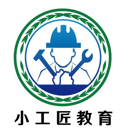 广东小工匠教育培训学校