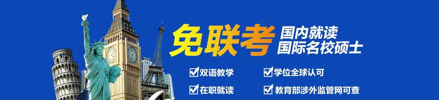 北京万通考研辅导