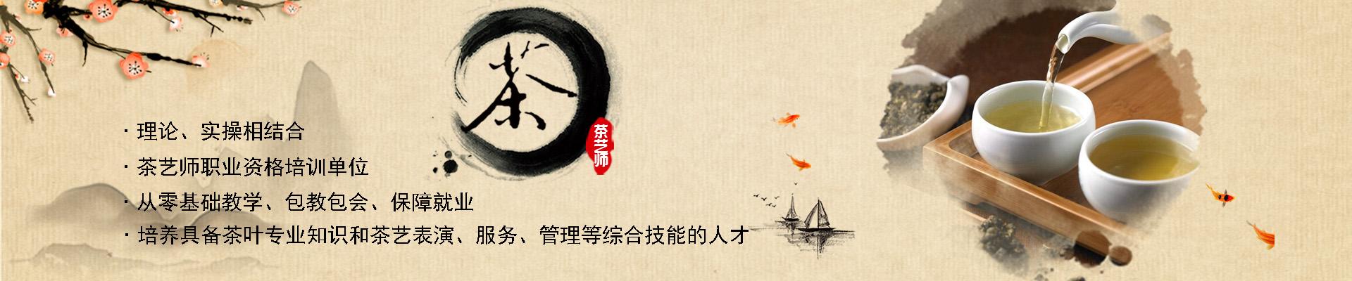 南京优尚茶艺