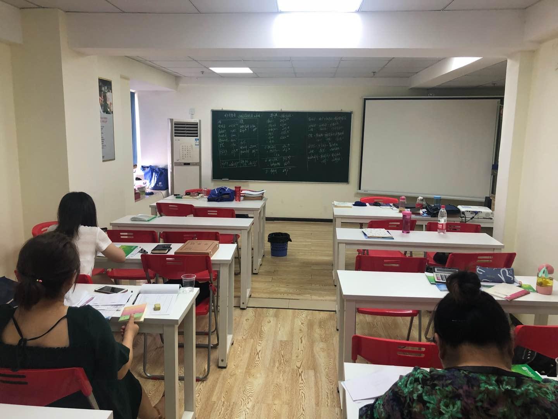 武汉仁和会计课堂