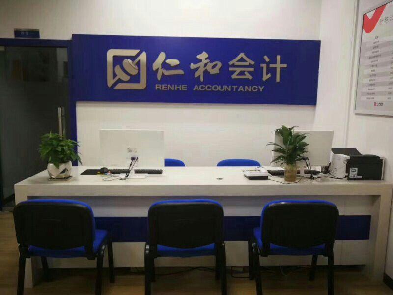 武汉仁和会计学校环境
