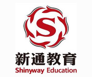 重庆新通留学服务机构