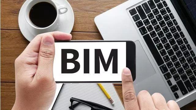 BIM工程师