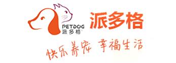 广州派多格宠物美容培训学校