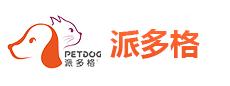 郑州派多格宠物美容培训学校