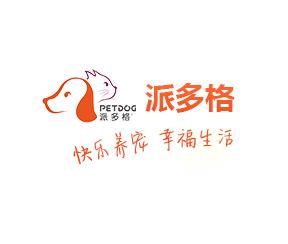 北京派多格宠物技术培训