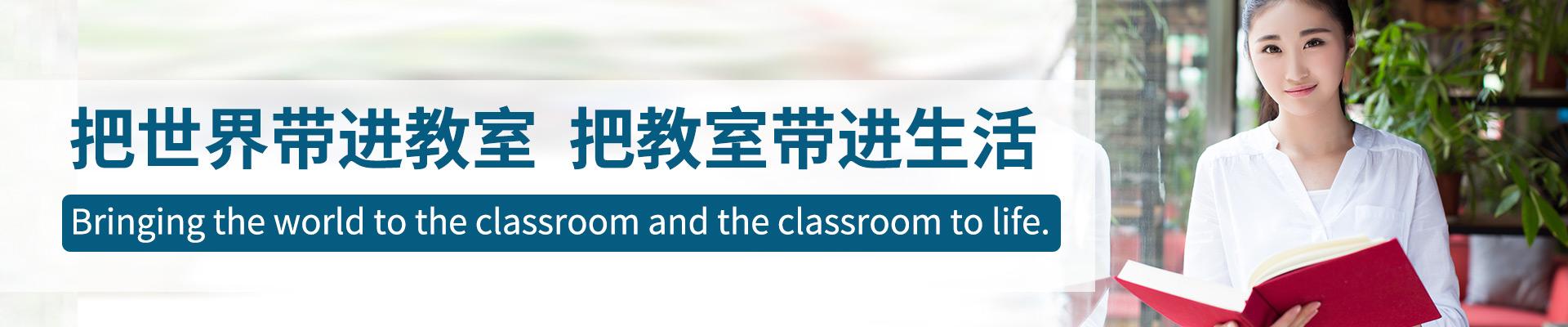哈尔滨美联英语培训学校