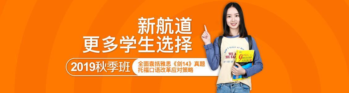 洛阳新航道雅思托福培训学校