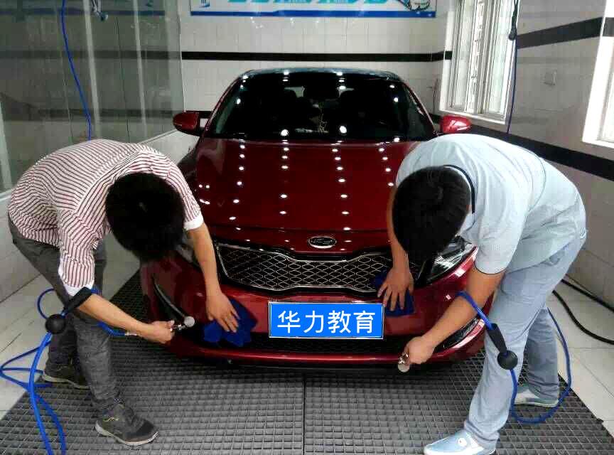杭州汽車美容鈑金油漆快保開店班