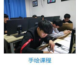 郑州华人职业学校教学环境