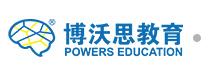 重庆博沃思认知力训练中心