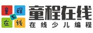 桂林童程在线少儿编程培训