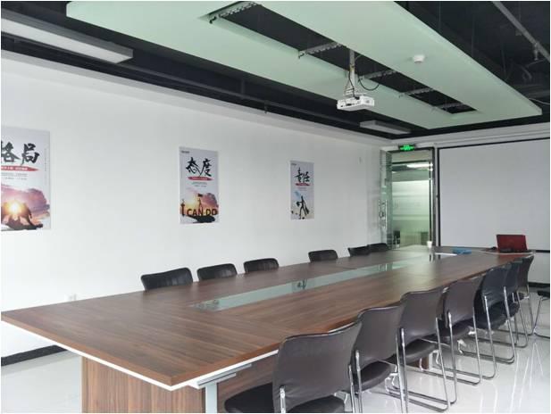 学校会议室