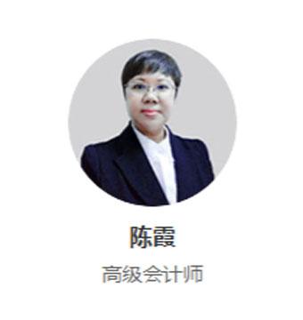陈霞老师简介:
